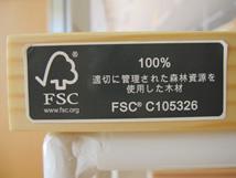 FSC認証のステッカーです。