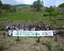 141名が参加して、約1,000本を植樹しました