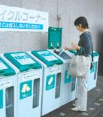 リサイクル ボックス