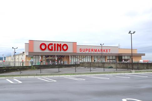沼津 インター 店 オギノ
